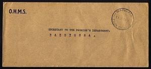 COOK IS 1966 Official local mail to Rarotonga ex MANGAIA..................95564w