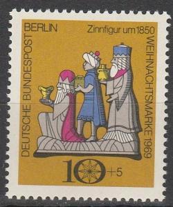 Germany #9NB69  MNH VF (V2316)