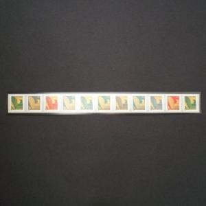 Showgard Stamp Mount 293/30 BLACK Background Pack of 5