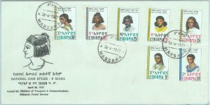 84507 - ETHIOPIA - Postal History - FDC COVER 1977 NATIONAL Hair Styles Folklore