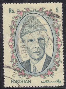 Pakistan 717 Mohammad Ali Jinnah 1989