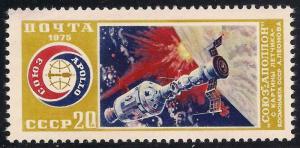 Russia 4324 Mint VF NH