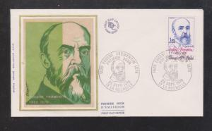 LOT OF TWO 1976 FRENCH FDC'S  -  See Scans