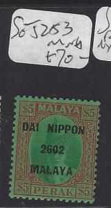 MALAYA JAPANESE OCCUPATION PERAK  (P0208B) $5.00 DN  SG J253  MNH