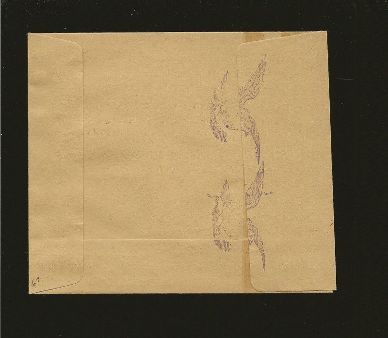 Great Britain 631B on Dated 1977 BP Fancy Cancel Pay Envelope Cover Used