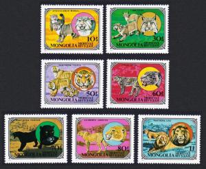Mongolia Wild Cats 7v SG#1226-1232 SC#1089-1095