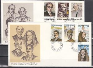 Greece, Scott cat. 1461-1468. Personalities issue. Composer. 2 First day covers.