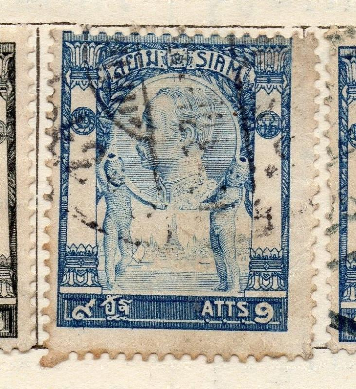 Siam Thailand 1906 Early Issue Fine Used 9a. 181509