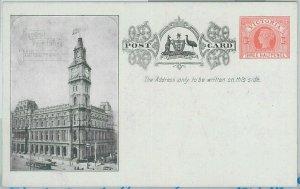 74111 - AUSTRALIA Victoria - POSTAL HISTORY - Picture STATIONERY CARD - HG # 31