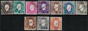 Timor 1895 SC 34-43 Used SCV $117.00 Set