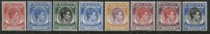 Malaya Penang KGVI 1949-52 12 cents to 50 cents mint o.g.