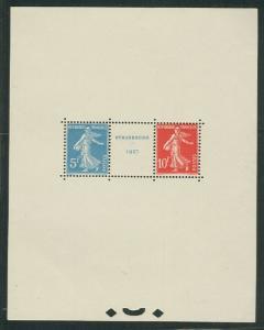 FRANCE #241 Souvenir sheet, og, NH, Vf, Scott $2,150.00