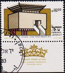 Israel. 1983 16s S.G.909 Fine Used