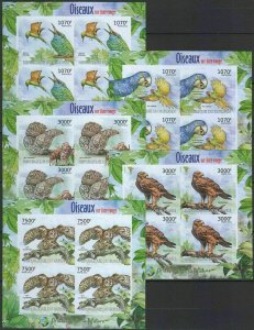 W1226 IMPERF 2012 BURUNDI PROTECTION NATURE FAUNA BIRDS OISEAUX 5KB FIX
