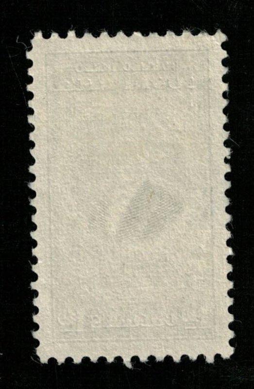 1943 Airmail, Costa Rica, Bruno Carranza 1870, 1.40 colones, MNH (TS-380)