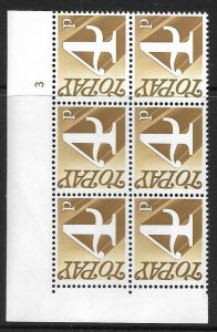 Sg Spec Z67 4p 1970 Decimal Postage Due Cyl 3 no dot UNMOUNTED MINT