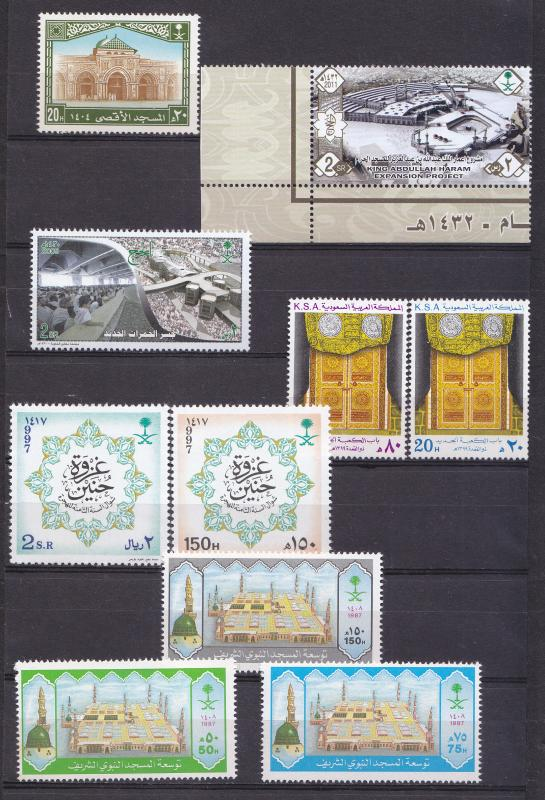 Lot 6 Complete SET From SAUDI ARABIA 1980-88 ISSUE  All MNH ISLAMIC ISSUE