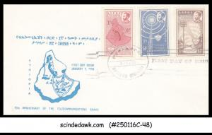ETHIOPIA - 1963 10th ANNIVERSARY OF THE TELECOMMUNICATIONS BOARD - 3V - FDC