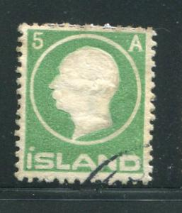 Iceland #92 Used Accepting Best Offer