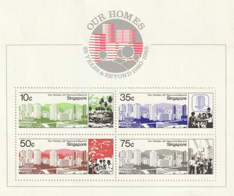 Singapore 1985 Public Housing 25 Years of Achievement MS MNH SG#MS511