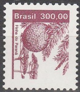 Brazil #1938 MNH F-VF  (SU5389)