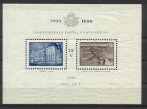 Latvia B97 MNH s/s SCV30