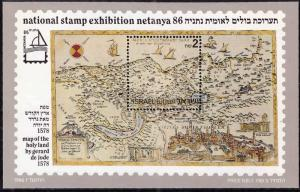 ISRAEL Scott 951 MNH** World Stamp Exhibition souvenir sheet