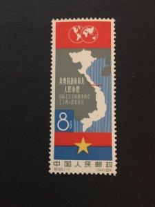 1964 china memorial stamp, MNH, RARE,  list#203