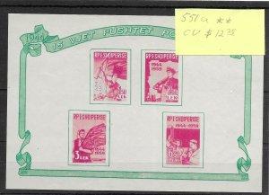 Albania #551a MNH - Sourvenir Sheet - CAT VALUE $12.25