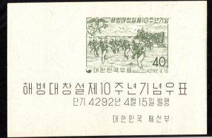 Korea Scott 291a Mint never hinged.