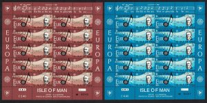 Isle of Man European Music Year 4v Sheets 1985 MNH SG#286-289
