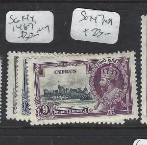 CYPRUS   (PP2903B)     KGV SILVER JUBILEE  SG  144,  146-7   MOG