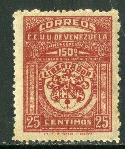 VENEZUELA 306 MNH SCV $3.00 BIN $1.50 COATS OF ARMS