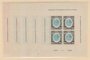 Nicaragua Scott #730-734 Stamp - Mint NH Souvenir Sheet