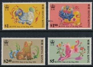 Hong Kong #689-92* NH CV $4.35