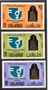 KUWAIT 631-3 MH SCV $3.60 BIN $1.50 WOMEN'S YEAR