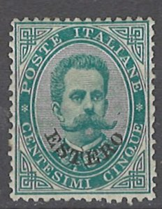 COLLECTION LOT # 2107 ITALY OFFICES #12 MH 1881 CV=$47.50