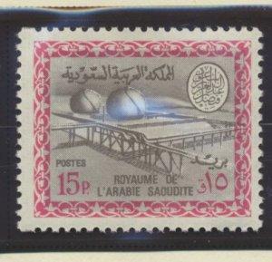 Saudi Arabia Stamp Scott #436, Mint Never Hinged - Free U.S. Shipping, Free W...