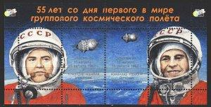 Moldova. 2017. Cosmonauts Nikolaev and Popovich, space. MNH.