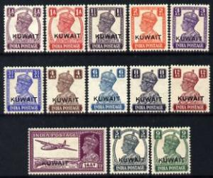 Kuwait 1945 overprint set of 13 complete mounted mint SG ...