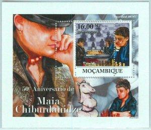 A1201- MOZAMBIQUE, ERROR, MISPERF Souvenir sheet: 2011 Maia Chiburdanidze, Chess
