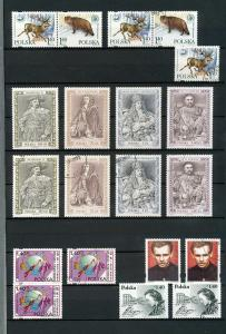 POLAND 1999/2000 Sheets Dinosaurs MNH Used (Appx 80+ Items) (DD479
