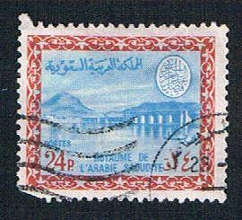 Saudi Arabia 307 Used Wadi Hanifa Dam (BP1828)