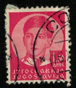 King Peter II, Yugoslavia, 1935-1936, 1.5 Din (T-6644)