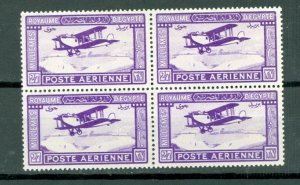 EGYPT AIR #C1...BLK...MINT LIGHT H. NO THINS...$120.00