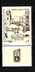 Israel-Sc#986 -unused NH set with tab-Independence 40 Stamp Exhibition-1988-