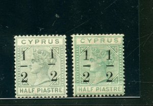 CYPRUS  SCOTT # 26 & 26a 1/2pi VICTORIA SURCHARGES CROWN & CA MINT HINGED