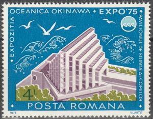 Romania #2544  MNH F-VF  (V563)