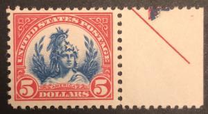 TangStamps US Stamp #573 Mint OG NH Arrow