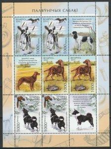 Belarus 2010 Animals, Pets, Dogs, MNH sheet